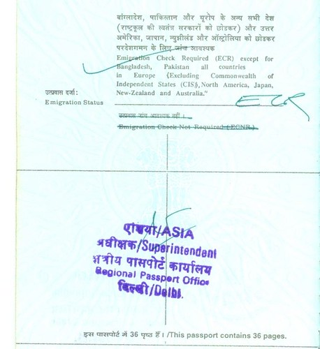 reissue passport india
