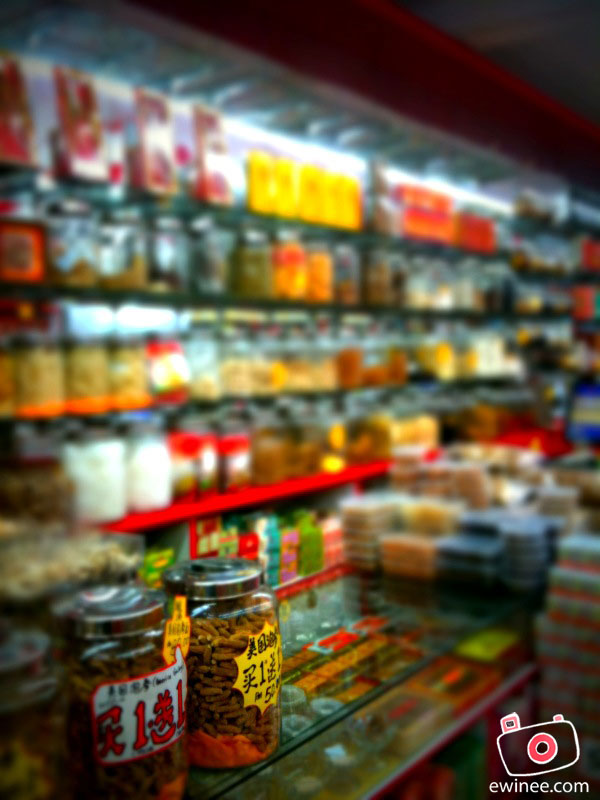 TILTSHIFT-IPHONE-med-shop