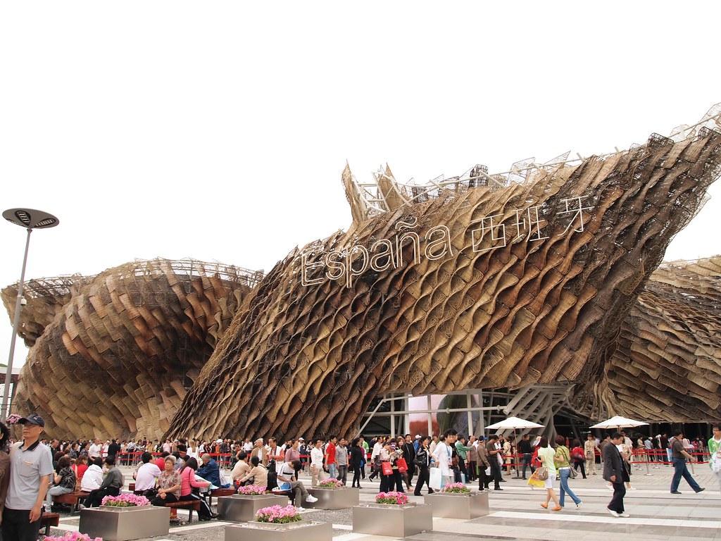 world expo shanghai 上海世博2010 西班牙
