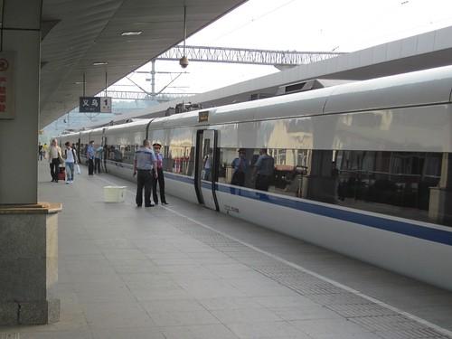 Yiwu Station