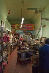 Where Fortune Cookies are Made (Mr_Andre) Tags: sanfrancisco california ross alley chinatown 2009 goldengatefortunecookies