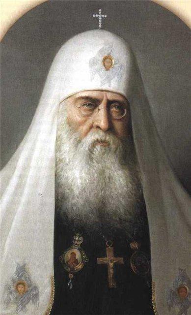 12-Сергий (1943-1944)