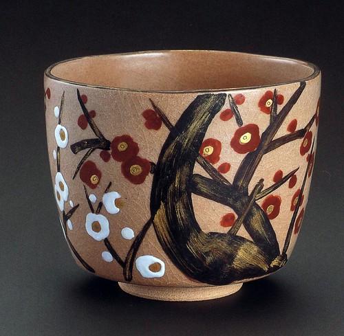 Nishimura tea bowl
