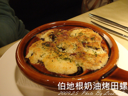 卡歐里義大利餐廳|慶生聚餐餐廳|鶯歌光明街餐廳