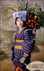 Geiko Manry - Flower Basket Odori Costume (Naomi no Kimono Asobi) Tags: flower japan vintage japanese photo costume antique postcard maiko geiko photograph geisha kimono obi gion meiji pontocho odori taisho vintagephotograph rppc miyakoodori