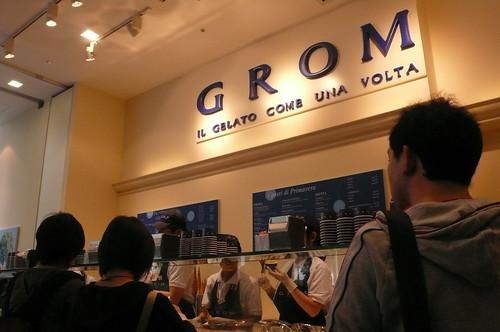 GROM -gelato- 01