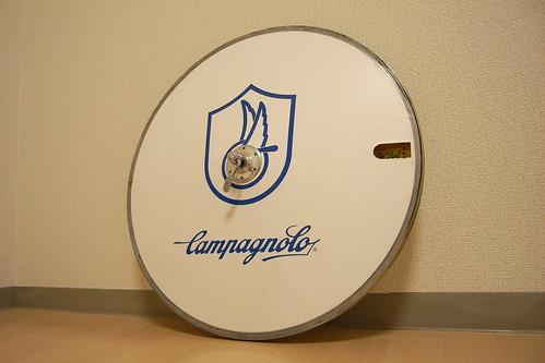 campagnolo ghibli 650C