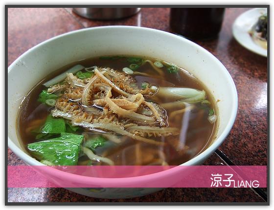 王印製麵 麻辣乾麵07