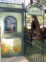 Bryant Park Carousel! 6