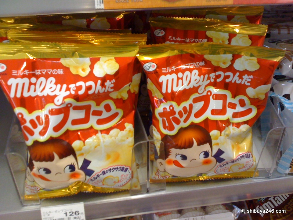 These Pekko-chan popcorn snacks look good.