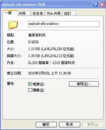 2010-05-27_094909