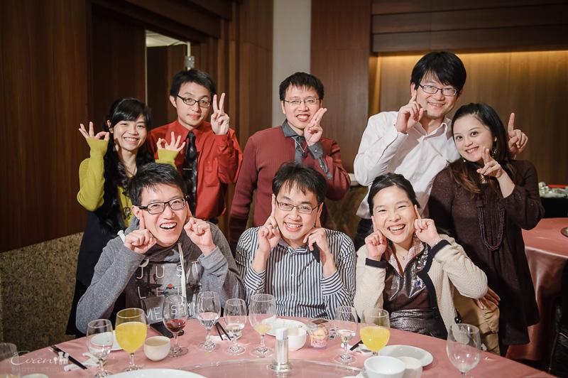 欣諺&芸代 婚禮喜宴_73