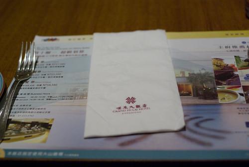 漢來池畔餐廳