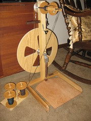 My Spinning Wheel!