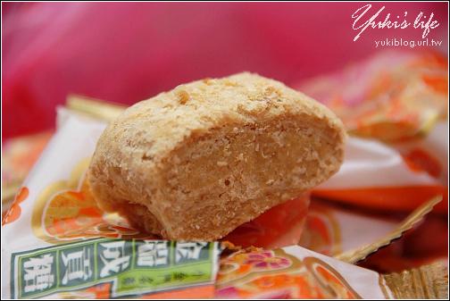 [團購美食]*小金門名產-金瑞成貢糖(鹹酥&豬腳貢糖&花生荖)