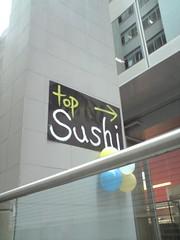 100 Creek St (Rainbowhill LL) Tags: sign sushi top 34365 twitter365 rainbowhill