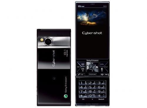 Sony Ericsson S001