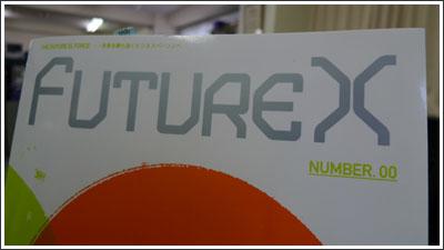 Nikon UPファン必見!? FUTURE X 00