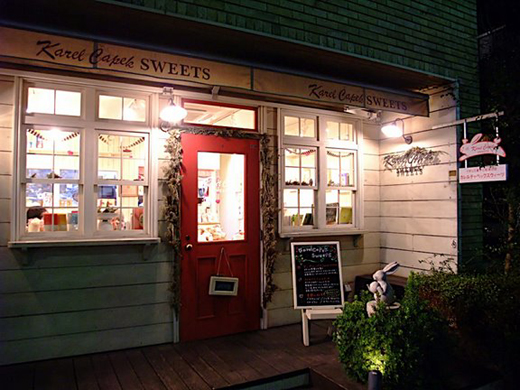 Karel Capek Sweets Tea Room
