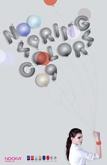 noospringballoonsFIN