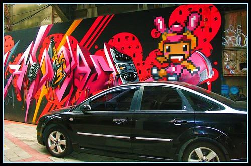 Graffiti Ride