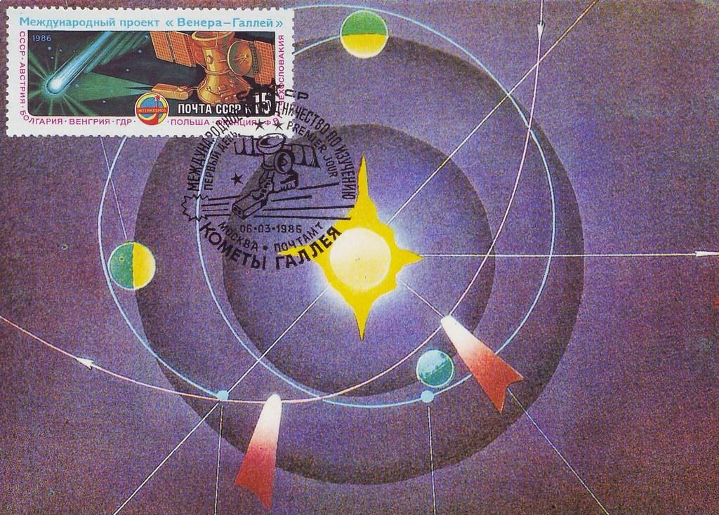 6 mars 1986 / La sonde Vega au plus près du noyau de la comète de Halley 3332281532_40a4c558a5_b