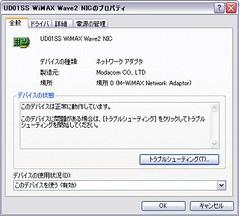 3332720944_f2f26d7d2a_m.jpg