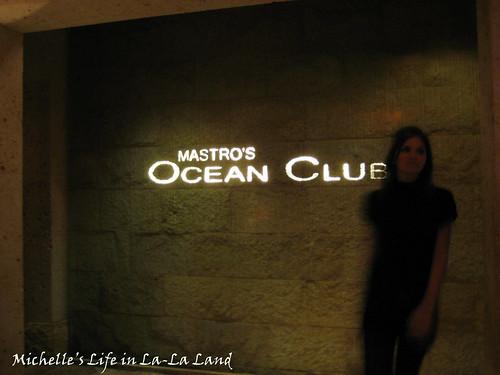 Mastro's - Water Wall