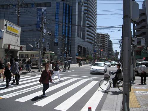 Machiya, Arakawa-ku, Tokyo