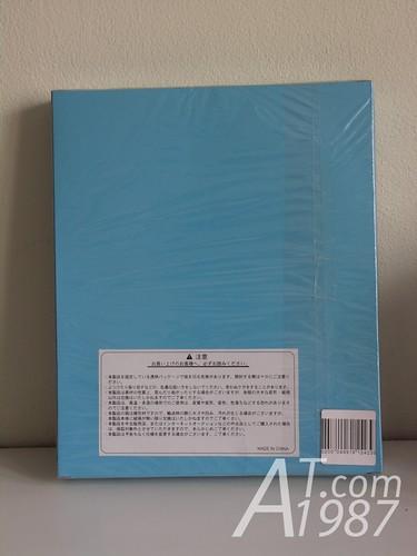 Akaneiro ni Somaru Saka's Yuuhi Katagiri mouse pad