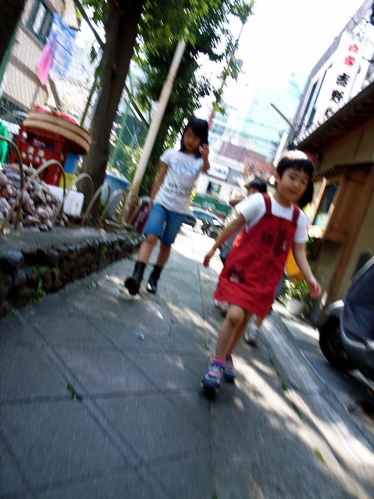 Kyoto Kids