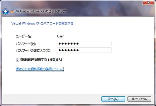 windows7virtualPCwindowsXPpassword
