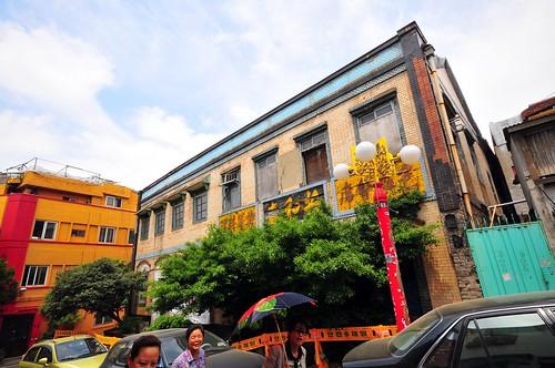 Old Gonghwachun