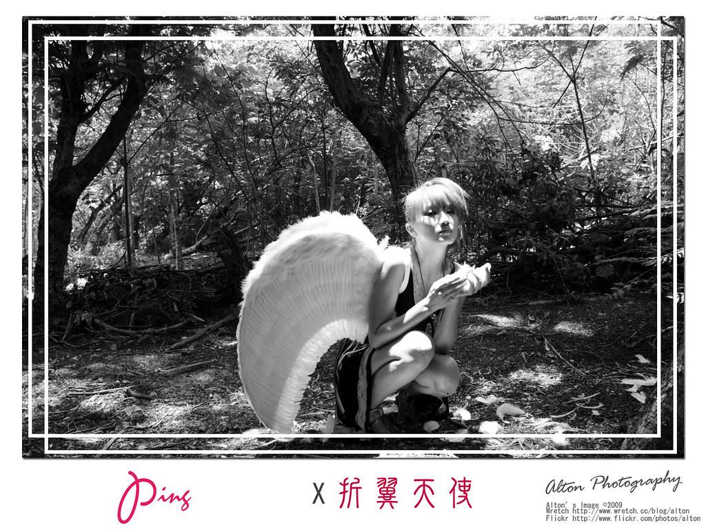 小品~折翼天使