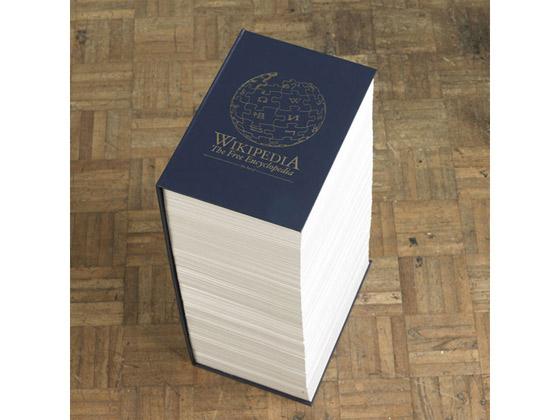 wikipedia-impreso