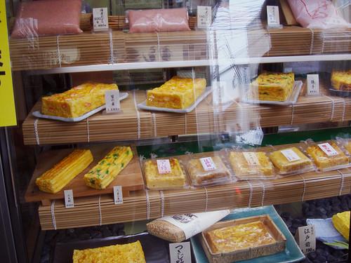 Makiyakinabe Junglekey Com Wiki