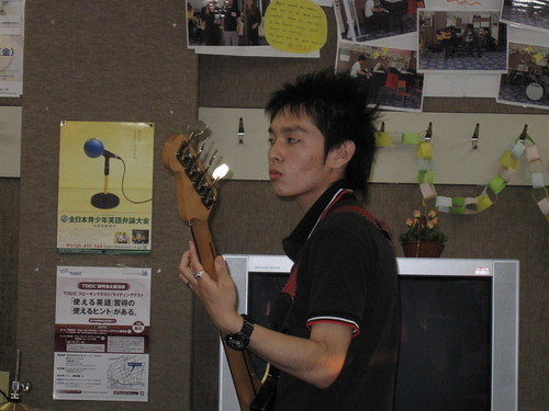 Takamasa on bass
