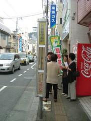 DSCF4391 (alfredcky) Tags:  amamioshima