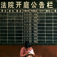 Court Bulletin in Dali, Yunnan, China (Eric Lafforgue) Tags: china justice asia  yunnan dali kina chin schedule cina chine xina   courtroom  tiongkok  chiny  kna in 06200   trungquc na   kitajska tsina