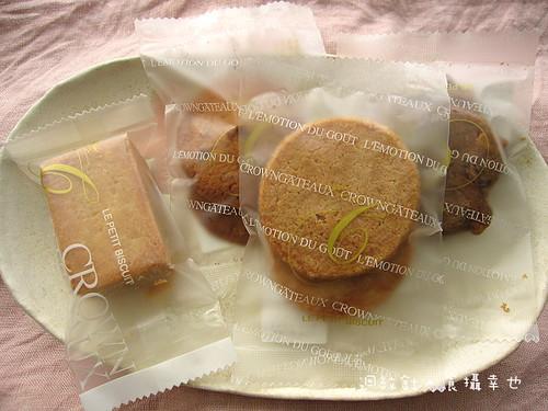 金鑛咖啡手工餅乾包裝