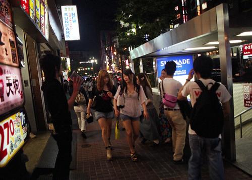 Shinjuku Girls  #1