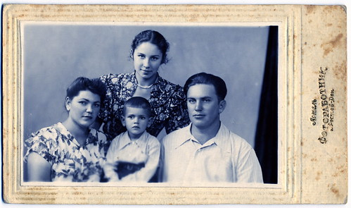 My Grandma With Her Elder Brother and His Family