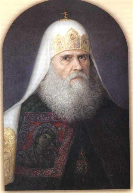 10-Адриан (1690-1700)