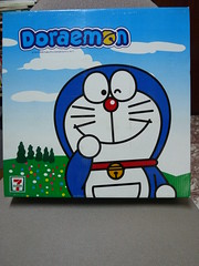 Doraemon Clock from 7-Eleven