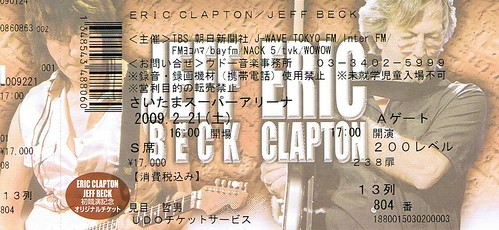 Eric Clapton Jeff Beck 21 February 2009 Saitama Japan Ticket