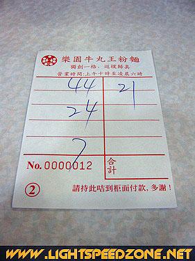 HK09Day0200002