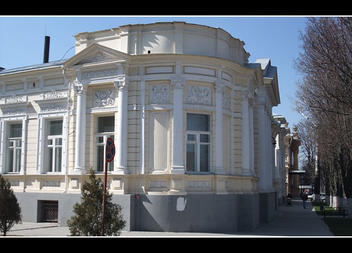 Taganrog. Gordon clinic / ��������. ��������� �������