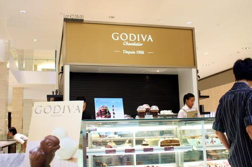 Godiva Chocolatier, Pavilion