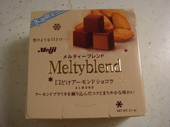 Almond Meltyblend