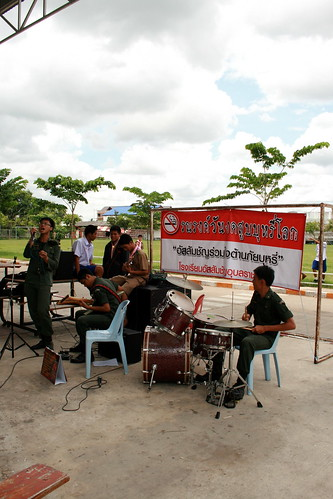 Thai School Band